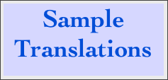 Sample Translations